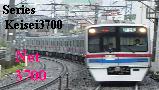 Net 3700